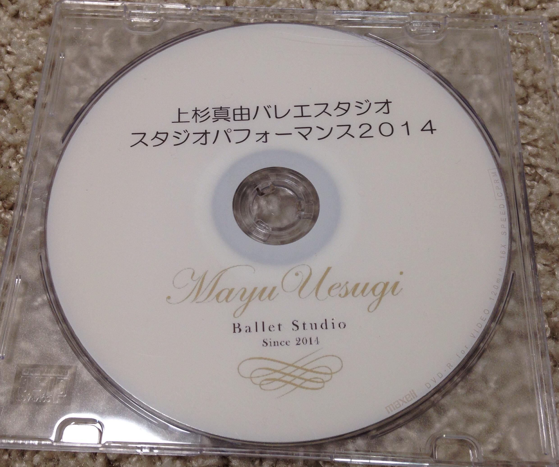 2014スタジオパフォーマンスDVDレンタル致します!;