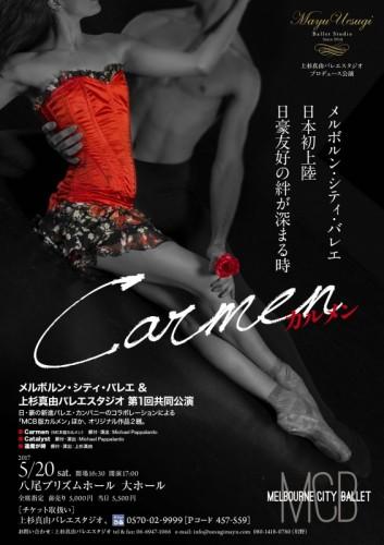 Carmen_0228-1