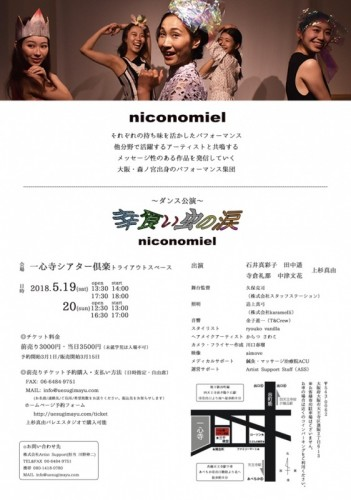 IMG_E6744