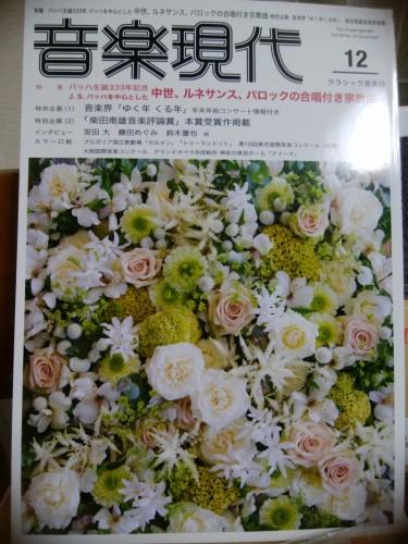 IMG_0653